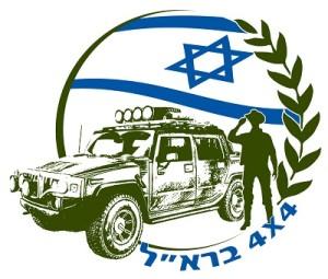 logo2_color