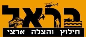 לוגו יחידה