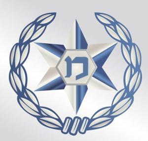 לוגו משטרה פנג