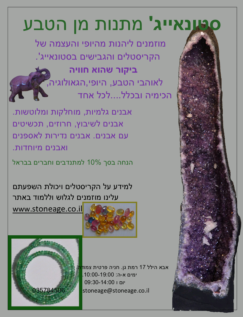 2014 -_2014-07-17-08-08-12