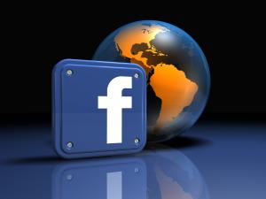 בראל פייסבוק