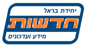 לוגו חדשות 10