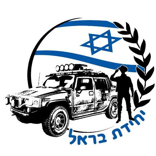 לוגו שקוף - פנג